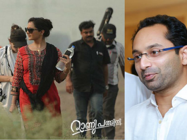 When Fahadh's Words About Manju Became True!