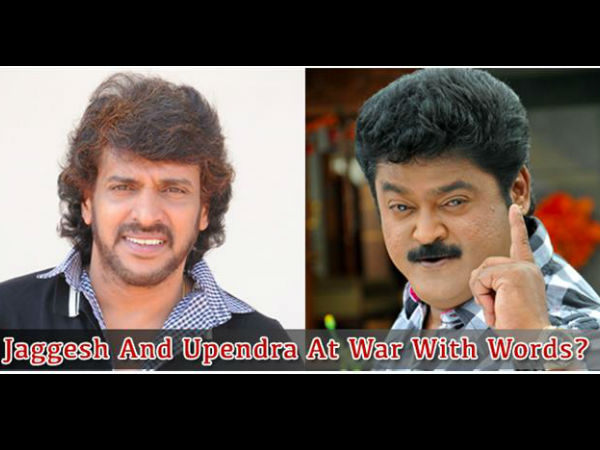 Jaggesh vs Upendra!