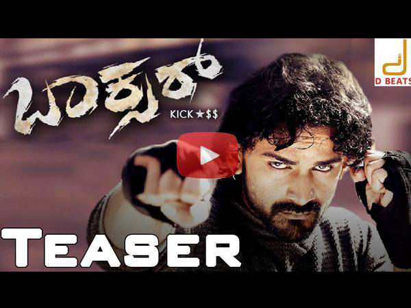 Boxer Teaser Of Dhananjay Proves He Is The Star Of KFI!