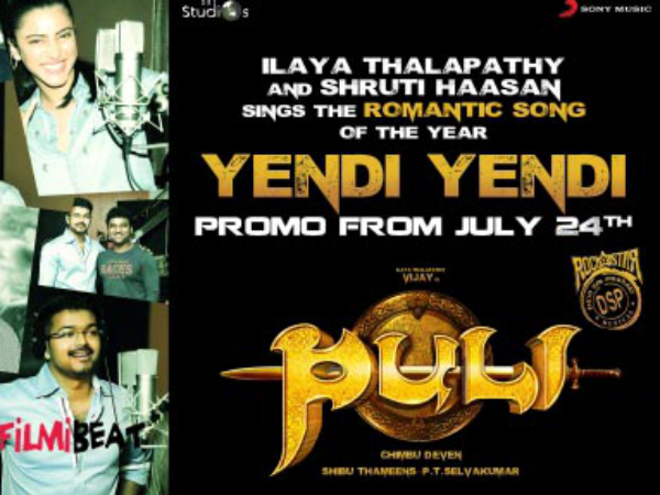 'Yaendi Yaendi' Approaching The 1 Million Mark
