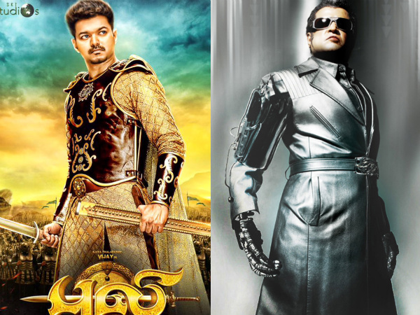 Can Puli Become The Highest Grosser?