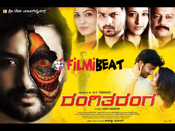 'RangiTaranga' Flies To Europe; Turns Out To Be Silent Hit Movie Of 2015!