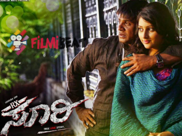 Duniya Vijay's 'RX Soori' Trailer Review