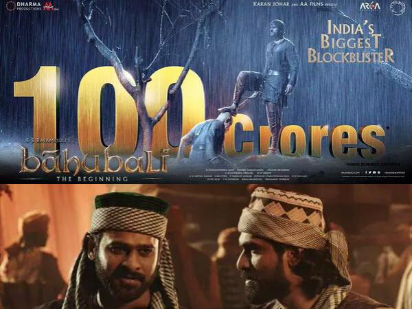 Baahubali baahubali 100 crore baahubali hindi version collections baahubali collections - Indian movies box office records ...