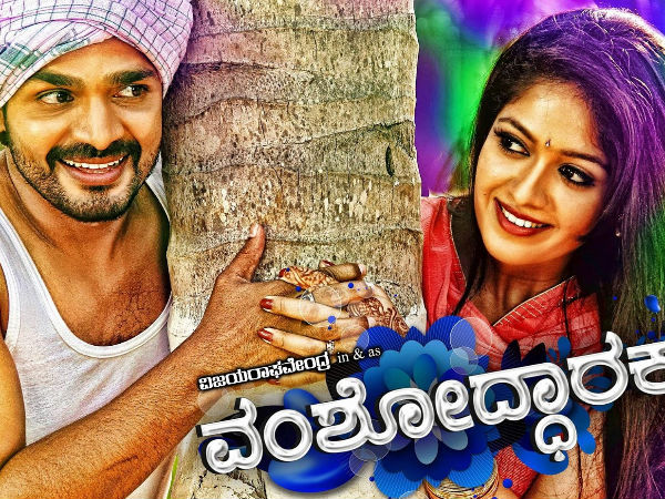 Vamshodharaka Trailer Review: Vijay Raghavendra's Upcoming Family Entertainer!