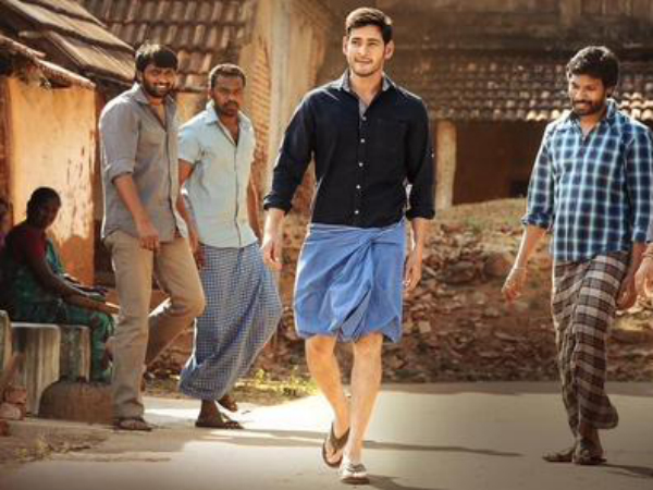 check out some of the other posters that won the love of mahesh fans