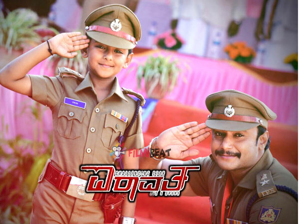 Mr Airavata(Airavata): Yet Another Surprise For Darshan Fans On August 16!
