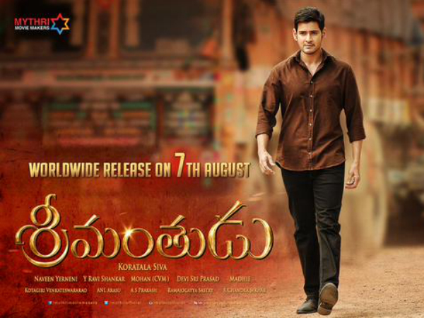 srimanthudu-censor-talk-super-hit-to-block-buster-reports-pouring-in