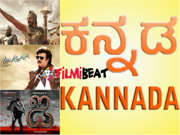 No More Remake Movies In KFI!