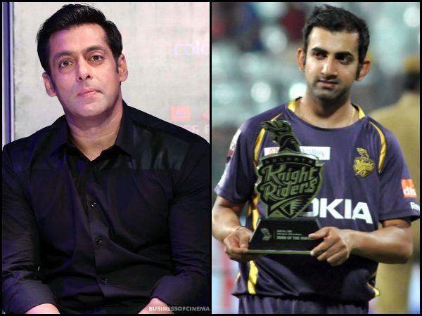 Salman Khan And...