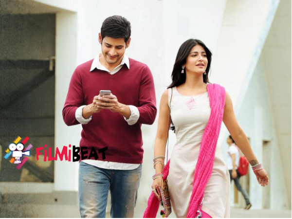 Expect More Of Mahesh Babu