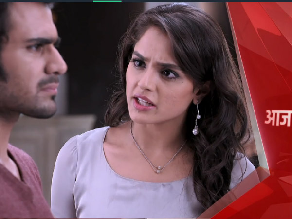 Meher Angry