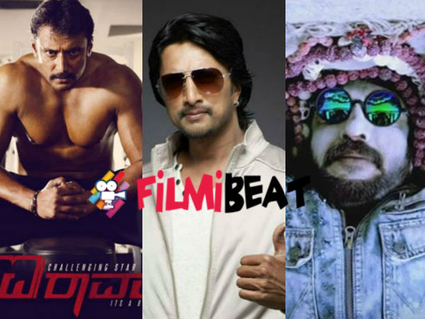 Kichcha Sudeep Wishes Success To 'Uppi 2' And 'Mr Airavata'(Airavata)