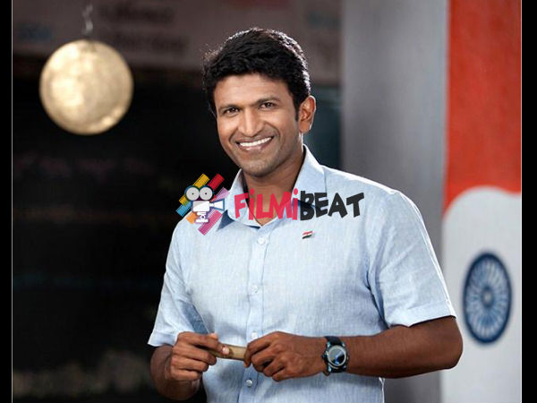 Puneeth Rajkumar Puneeth Rajkumar Upcoming Movie Puneeth
