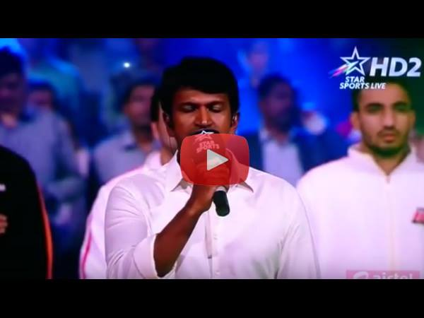 #Respect: Puneeth Rajkumar Singing National Anthem At Pro Kabbadi (Video)