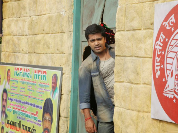 Vaalu Second Day Predictions