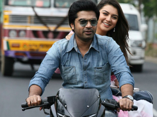 Vaalu Third Day Predictions