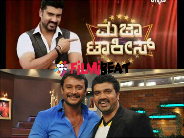 Watch Darshan On August 15th and 16th