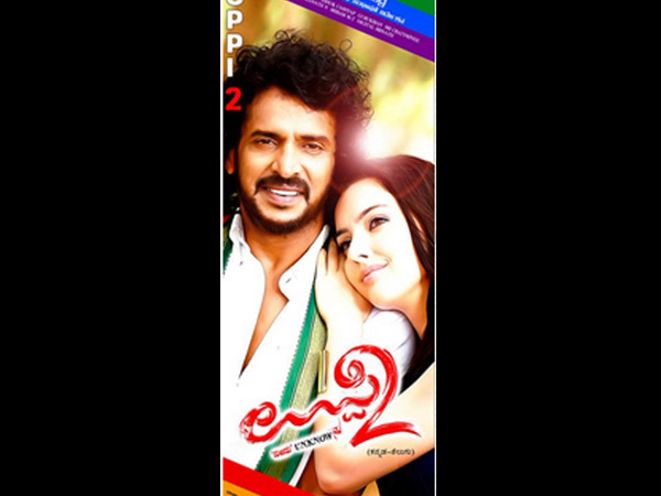 How Much Will Uppi 2 Collect In Second Week!