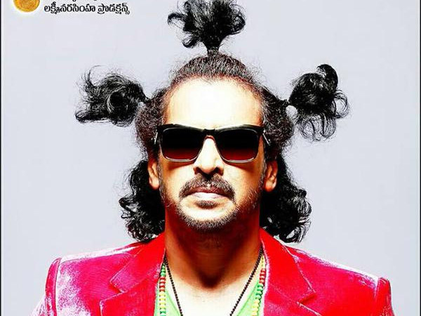 One And Only Upendra!