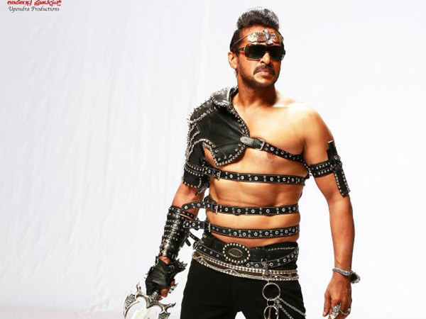 Upendra As Naanu