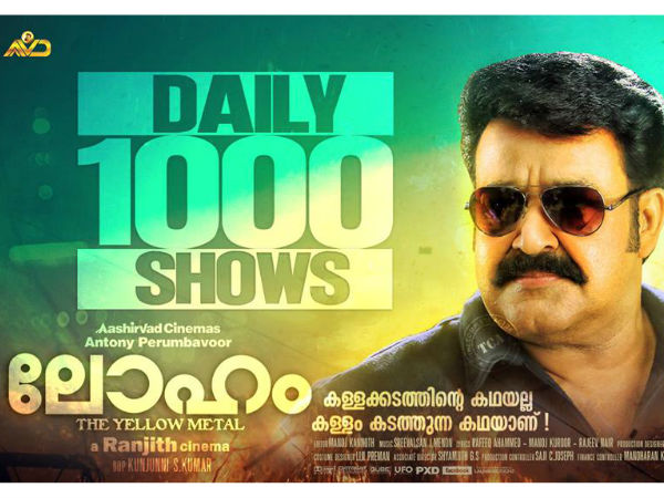 Mohanlal's Loham: Official Trailer Review