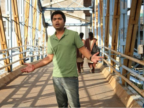 On Multiple References In Vaalu