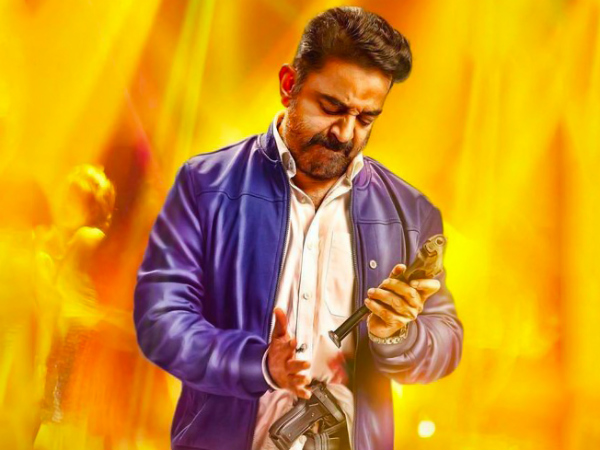 Kamal Has Achieved What Vijay Couldn't