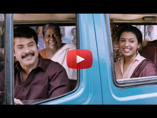 Utopiayile Rajavu Official Teaser Review