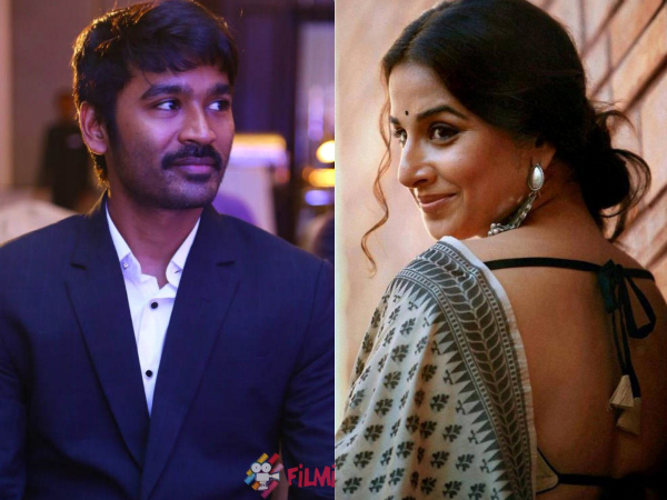 Dhanush Upcoming Projects: