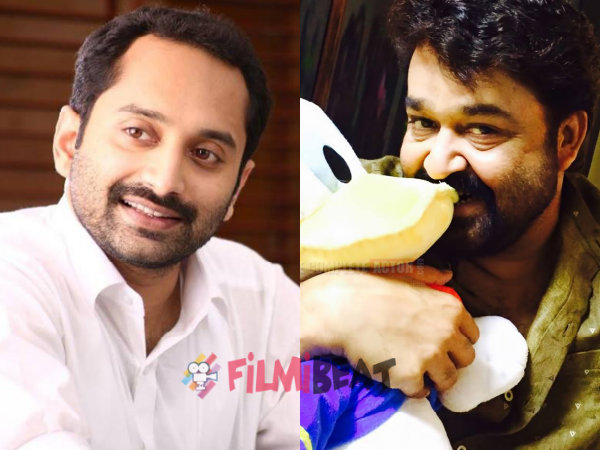 Mohanlal Is An Inspiration For All Actors: Fahadh Faasil