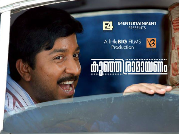 Kunjiramayanam Movie Review