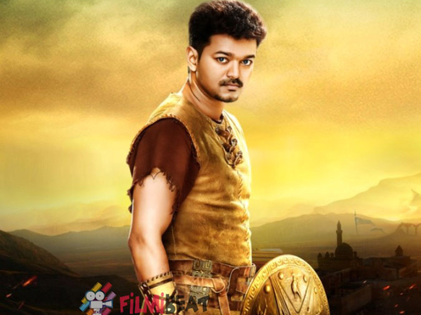 Vijay's Onam Wishes