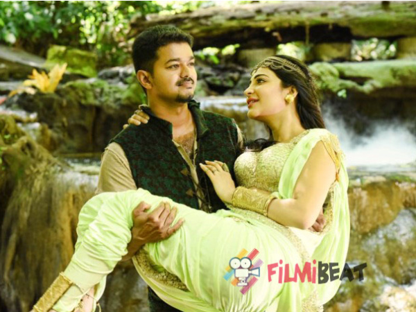 Puli Trailer In AP And Telangana