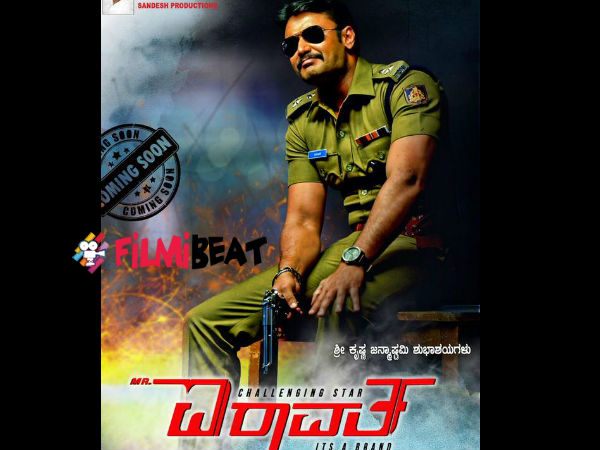 REVEALED: Yet Another Promising Poster From Darshan's 'Mr Airavata'