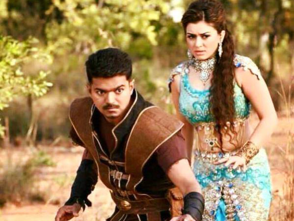 Will Puli Be Stalled?