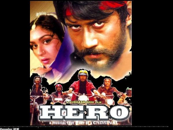 free download hindi movie hero 1983 of jackie shroff