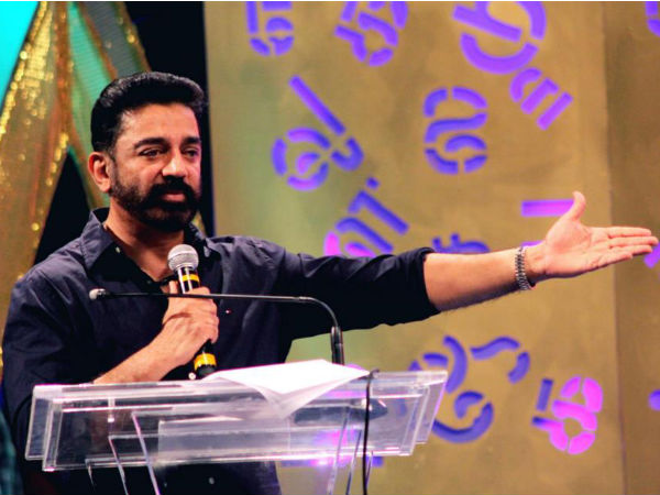 Kamal's interest On 'Ammayane Sathyam'