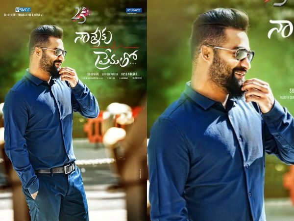 nannaku-prematho-first-look-poster-makes-fans-go-crazy