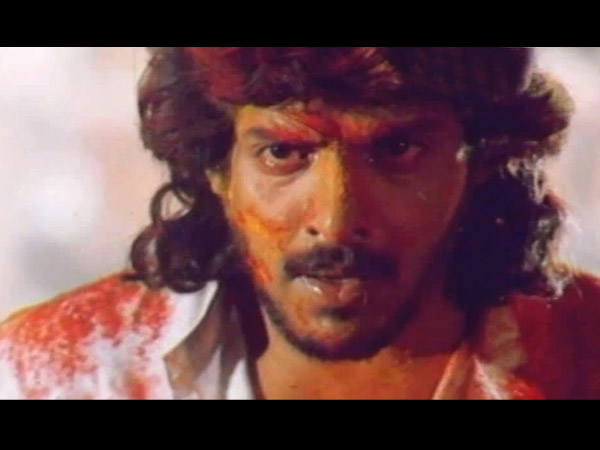 Upendra In 'A'