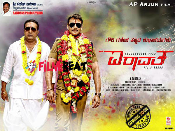 Darshan's Anticipated Movie 'Mr Airavata Gets U/A Certificate