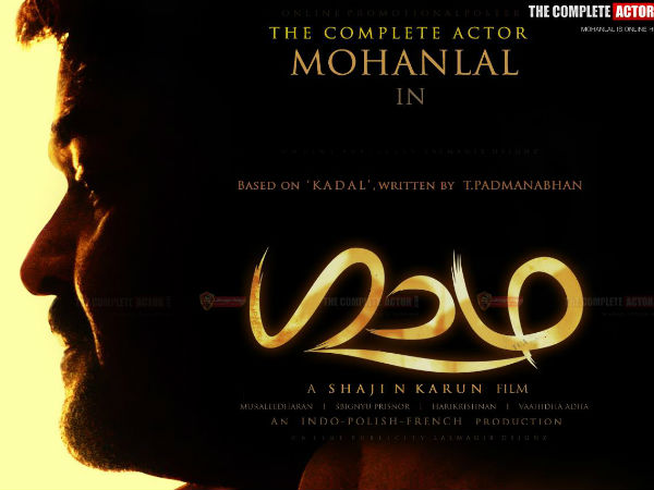Mohanlal Backs Out From Shaji N Karun's Gadha: Project Shelved