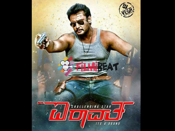 'Mr Airavata' Includes Every Commercial Elements: Darshan