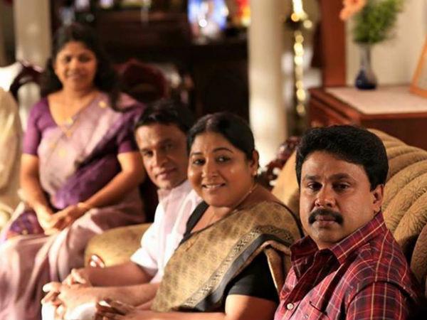 Pranav Mohanlal New Photo Life Of Josutty Review...