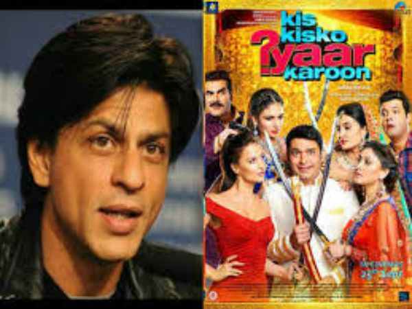 Shahrukh's Review Of KKPK