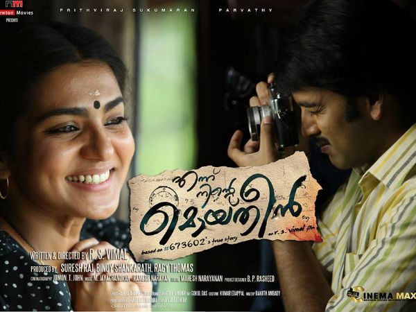 Ennu Ninte Moideen To Be Remade Into Tamil; Prithviraj Reprises His Role