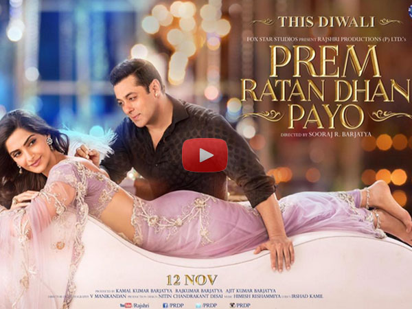 Watch Prem Ratan Dhan Payo Official Trailer: Salman Khan Back As Prem
