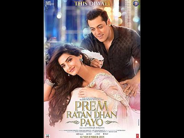 PRDP Cover Pic
