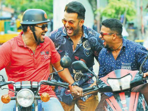Amar Akbar Anthony Official Trailer Review