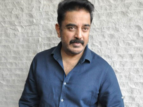 Kamal Haasan's Rejection